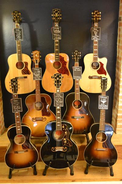 Gibson Akustisk